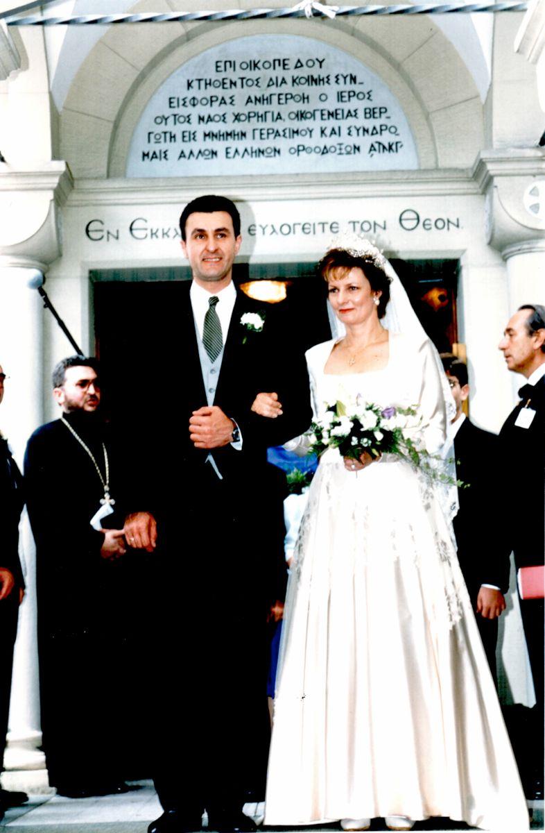 Crown Princess and Prince Radu of Romania wedding 1996 (5)